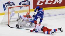 Словацкие хоккеисты стали победителями турнира Kaufland Cup