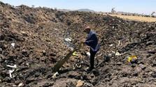 Auch vier Slowaken sterben bei Flugzeugabsturz in Äthiopien