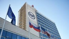 US Steel announces lay-offs in Košice