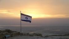 Netanjahu nem tudott kormányt alakítani