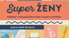 СУПЕРженщины в истории Словакии