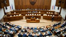 Continúa la quinta jornada de la sesión extraordinaria del Parlamento