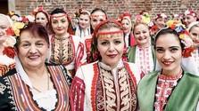 Mental_FM: Le Mystere Des Voix Bulgares