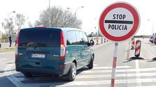 Словакия продлевает пограничный контроль
