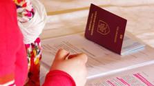 Словацкое гражданство возвращено 934 заявителям