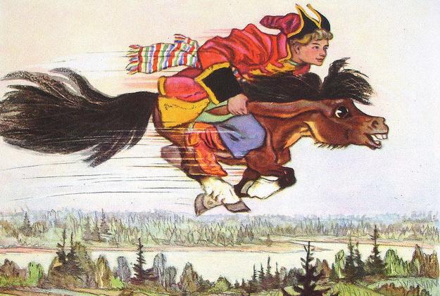 russkie-narodnye-skazki-a-n-afanasev-sivko-burko.png