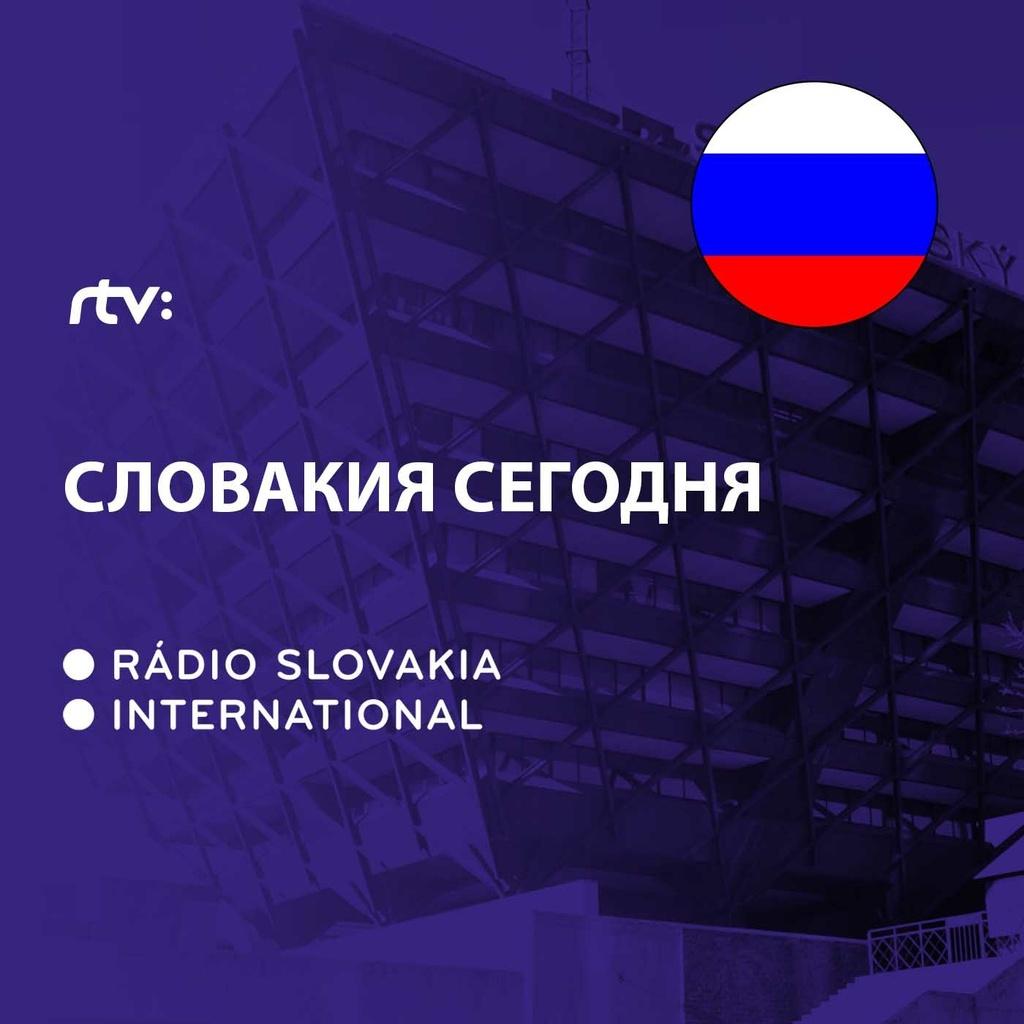 Slovakia segodnya